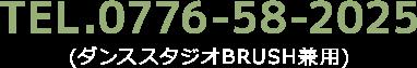 高木店へご予約・お問合せ TEL.0776-58-2025
